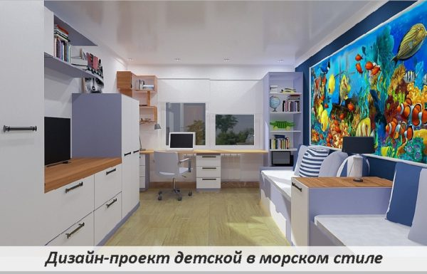 Дизайн проект мебели в детскую комнату - мебель на заказ в Калининграде