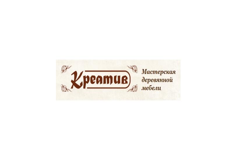 Кухни на заказ в Калининграде
