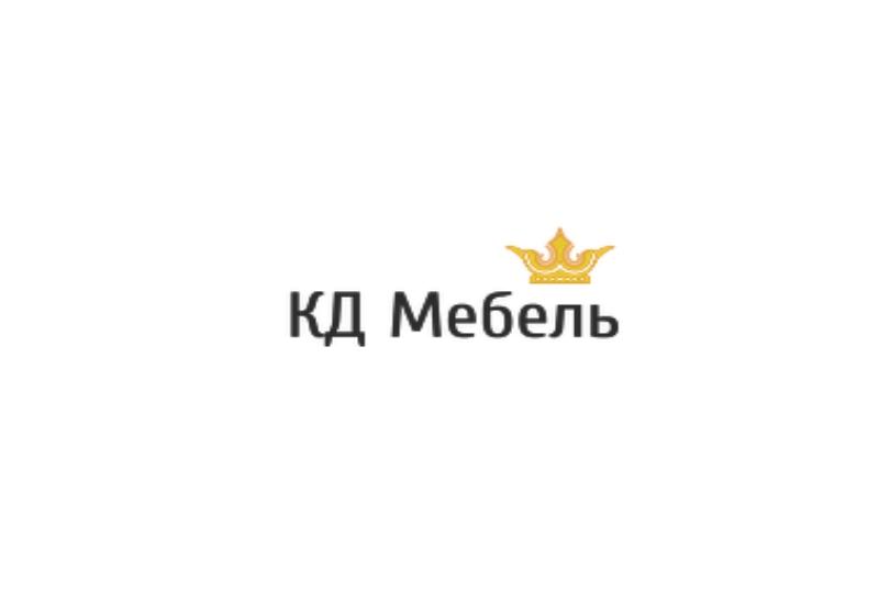 КД мебель в Калининграде
