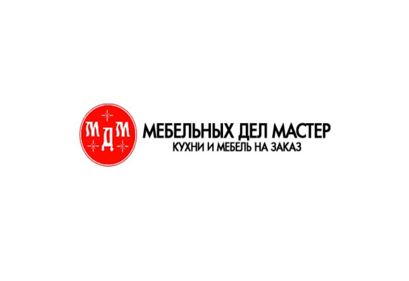 МДМ в Калининграде