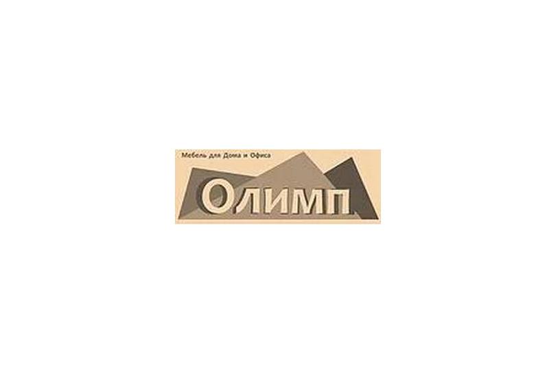 Олимп в Калининграде.