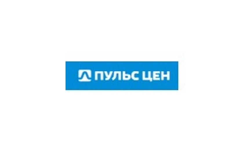 Пульс цен в Калининграде