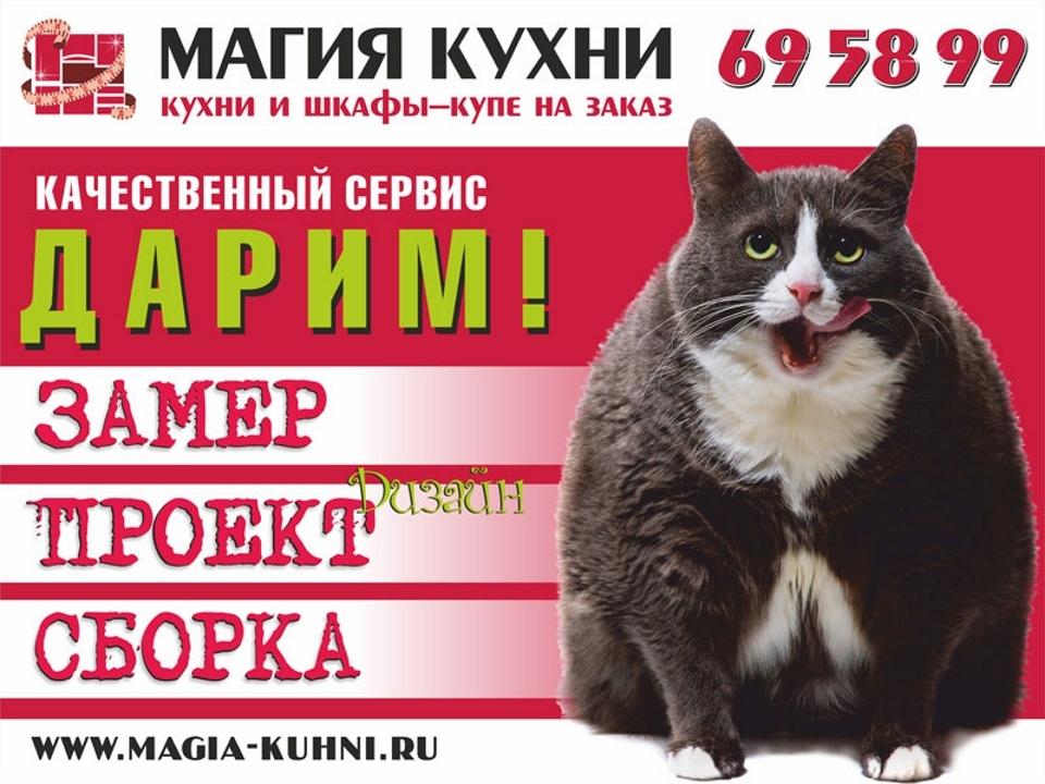 Кухни на заказ в Калининграде - Замер, дизайн проект, сборка бесплатно!