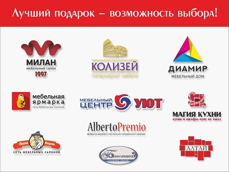 Подарочный сертификат. Кухни на заказ в Калининграде
