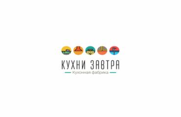 Заказать кухню в Калининграде