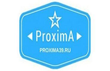 Проксима